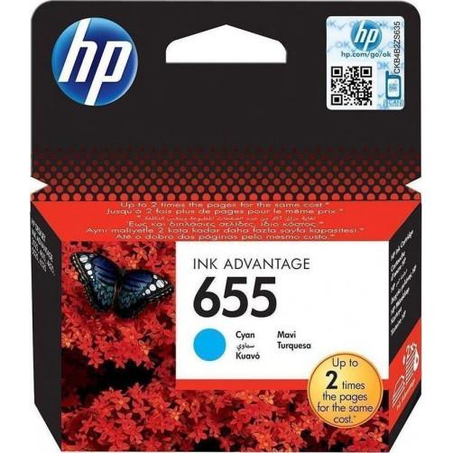 HP NO 655 CYAN Αναλωσιμα