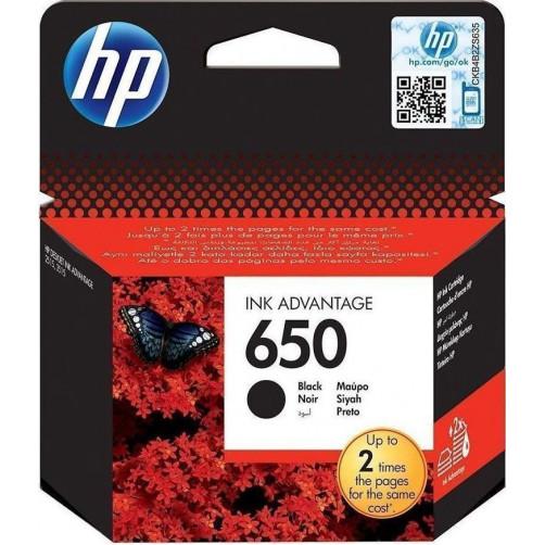 Μελάνι HP NO 650 BLACK