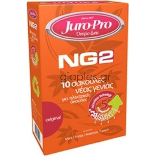 JURO PRO NG2 MINI 10TMX Σακούλες, αξεσουάρ