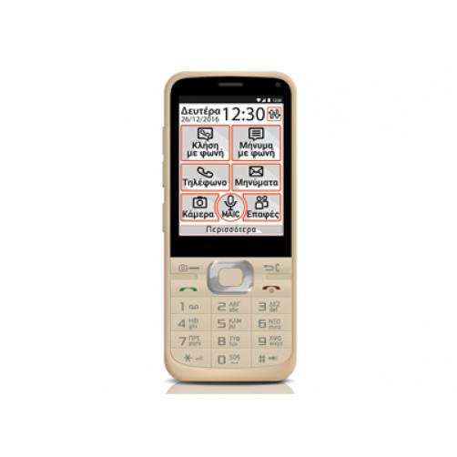 MLS EASY S 4G DUAL SIM Smartphones Champagne