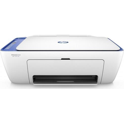 HP DESKJET 2630 Πολυμηχανηματα White