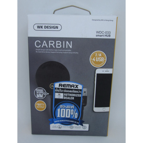 CARBIN WDC-033 SMART Usb Hubs