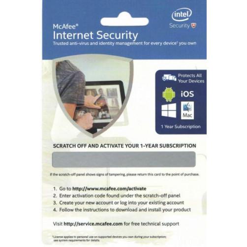 MCAFEE INTERNET SECURITY ENG (1 χρόνος) Προστασία Υπολογιστή