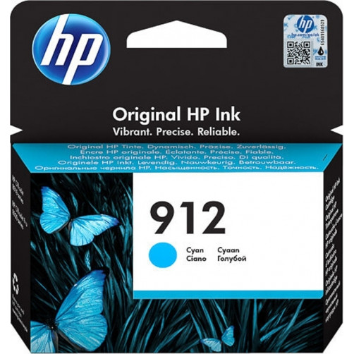 HP HP 912 Cyan (3YL77AE) Αναλώσιμα