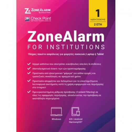 Antivirus CHECK POINT ZoneAlarm 13016698 Προστασία Υπολογιστή