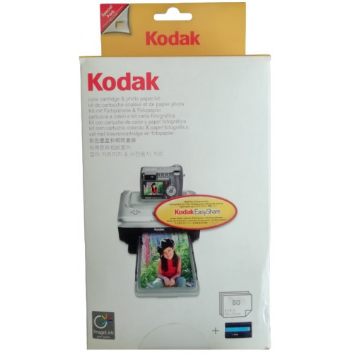 KODAK PH-80 ΧΑΡΤΙ ΕΚΤΥΠΩΣΗΣ ΦΩΤΟΓΡΑΦΙΩΝ