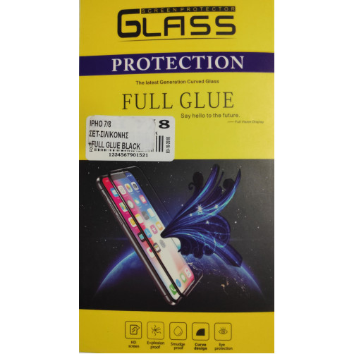 FRIENDS IPHONE 7/8 Set Θήκη σιλικόνης και Full Face Glue Tempered Glass