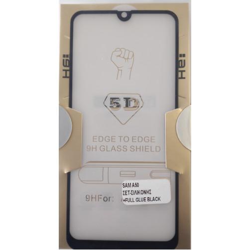 FRIENDS SAMSUNG A50 Set Θήκη σιλικόνης και Full Face Glue Tempered Glass